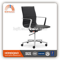 bar desk customized leather/pu conference chairs office chair