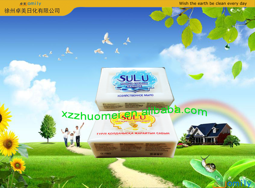 laundry tablets nice perfume attactive colornatural