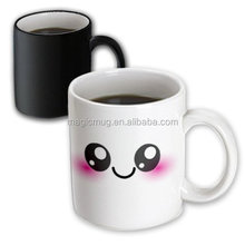 Happy Shying Blushing Mug Ceramic Magic Drink ware