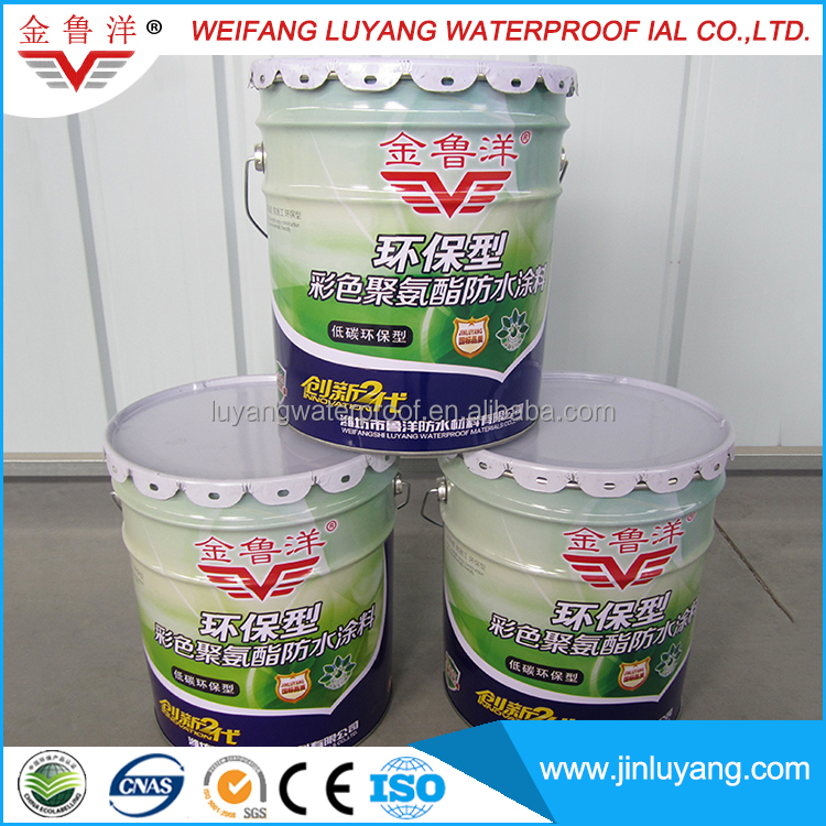 Hot Sale water based polyurethane waterproof coating Wholesale Price