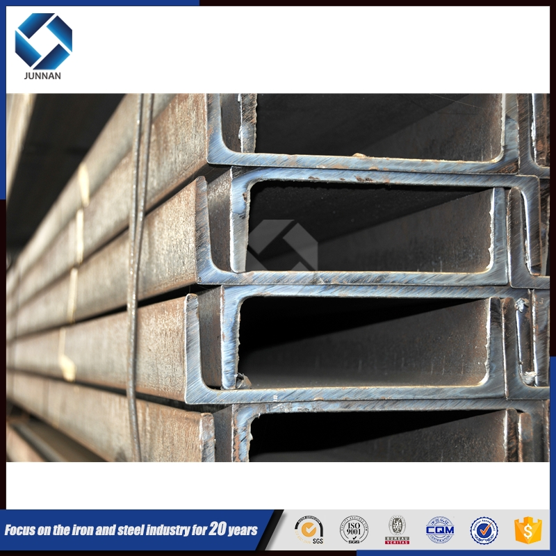 u type steel channel c channel