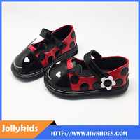 Funny Infant Toddler Shoes Childrens Squeaky