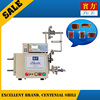 SRA22-1A chinese electric motors coil winding machine