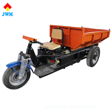 2017 hot sale three wheel motor tricycle/dump truck for mining with large carring