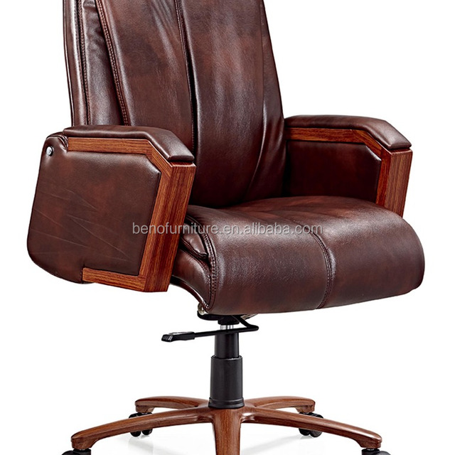 Convenience world Judge chair executive leather office chair