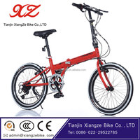 "HIGH QUALITY 20"" LADY STEEL FRAME 7 SPEED FOLDING BIKE"