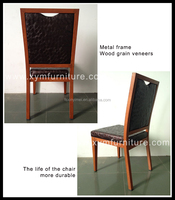 wholesale Chinese style square back imitated wood chair
