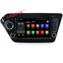8 inch android 7.1 car dvd player GPS navigation for k2 RIO 2010-2015 With multimedia radio 4G wifi BT 2GRAM+16GROM