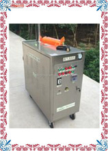 Patented steam jet two guns steam car washing machine for sale with CE approved