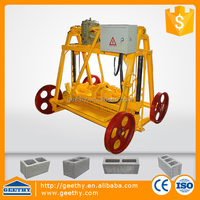 2015 new products hollow block maker manual QMY4-30B small scale block machine price