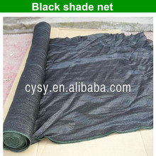 China factory supply high quality garden shade net/eyelets sun shade netting
