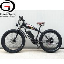 GaeaCycle new model shanghai electric bicycle fat tire offroad electric bike