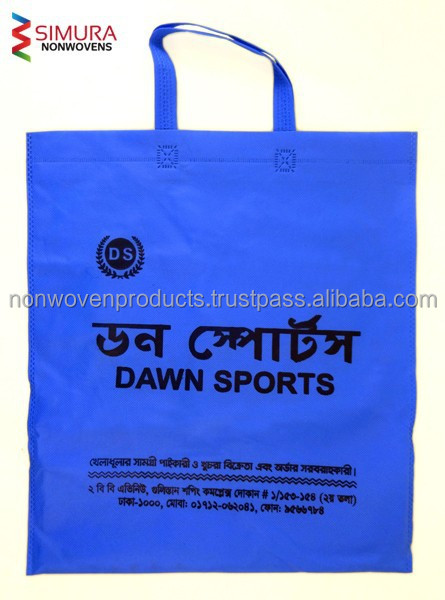 Colorful Shopping Bag with PP Non Woven Fabric