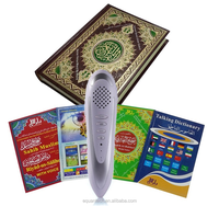 best islamic gift digital holy quran read pen M10