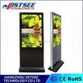 China cheap 46 inch office building lcd advertising player