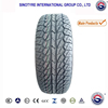 China new cheap car tyres car wheel tire