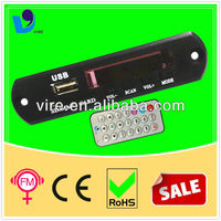 car mp3 player fm modulator