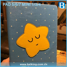 2017 For Ipad 5 6 7 Cute Star Leather Case For Ipad Mini 3 4 Tables