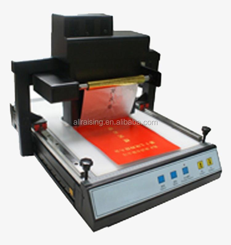 ribbon machine printer