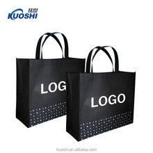 wholesale promotional non woven supermarket grocery bags