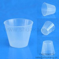 Disposable Cup 30ml