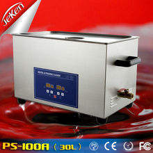 Diesel Engine Cleaning Degrease Ultrasonic Machine Bath
