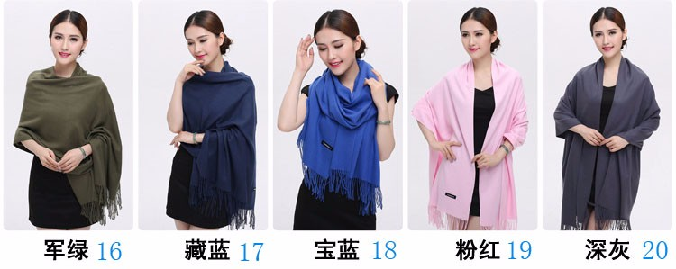 Tissue Weight Fake Wool Cashmere Scarf