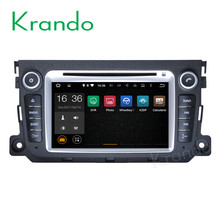 "Krando Android 7.1 7"" car audio radio stereo navigation system for Benz Smart fortwo 2010-2014 car gps player wifi bt KD-MB214"
