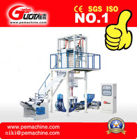 High Output PE high& Low-pressure Film Blowing Machine/ HDPE/LDPE/LLDPE blown film machine