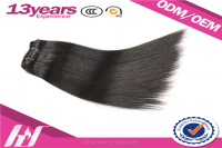 Sample Order Natural Unprocessed 26 inch human hair extensions