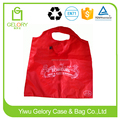 New Custom Printed Logo folding nylon tote bag With small pouch