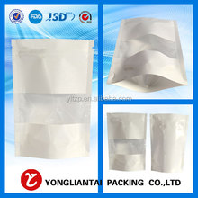 custom printing natural white kraft paper bag /stand up white kraft paper bag for health food