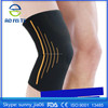 Athletics Patella Support Strap Knee Band Brace Pads Runners Jumpers Knee For Men and Women