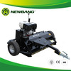 UTV Towable Mower