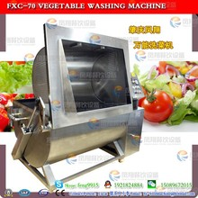 2015 industrial fruit vegetable washing machine, industrial vegetable fruit washing machine, fruit vegetable washer