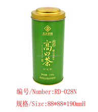 Round green tea storage tin box