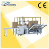 shanghai shenhu high quality automatic case erector