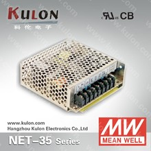 MEANWELL NET-35C (5V 12V -15V) 35w triple output programmable dc linear Power Supply