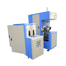 HZ-880 PET Semi automatic plastic water bottle blowing moulding making machine prices
