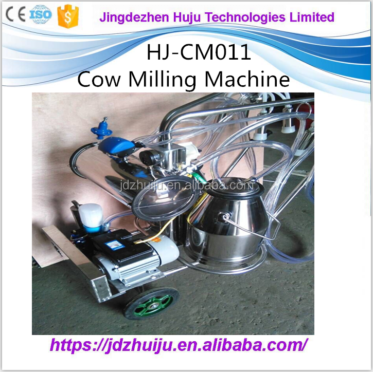 HJ-CM011VS Single and double barrel cow milking machine price for farm in india