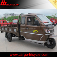 2015 new strong power engine closed cabin three wheel motorcycle