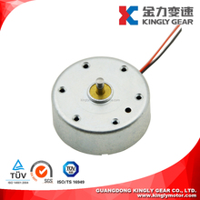 Solar Miniature DC Motor Toy Small Size DC Motor 1.5-6v DC Small Electric Toy Motors(CE RoHs ISO)