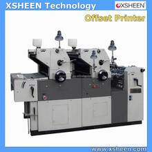 offset printing machine pvc card, photocell sensor for offset printing machine,used heidelberg sord offset printing machine
