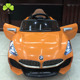 Wholesale high quality best price hot sale custom kids car pedal go kart