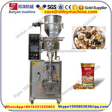 Hot Selling Vertical Granule Packing Machine for dog food