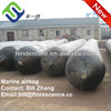 High quality marine airbags for offshore salvage and wreck removal