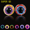 "3.0"" Double Angel Eyes Bi-xenon Projector Lens For Motorcycle Headlight"
