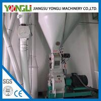 Industry Used Small Feed Mills animal feed pellet machine