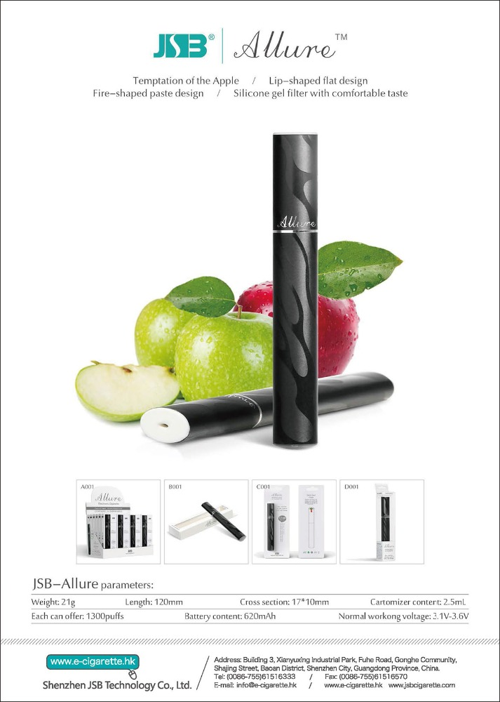 ALLURE Disposable E-Cigarette oval shaped hi-tech flavored electronic cigarette DIRECTLY FROM MANUFACTURER BEST SELLER