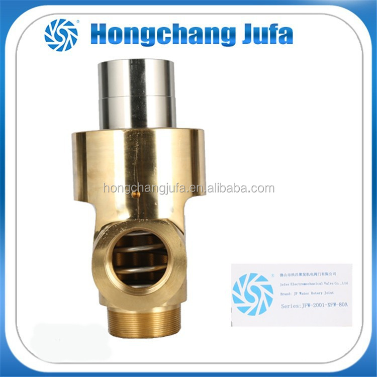 "3""double bearing hydraulic water rotary coupling swivel joint"